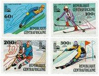 République Centre Afrique - YT PA208-11 - Neuf