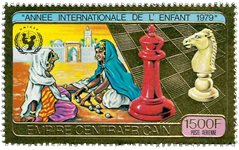 République Centre Afrique - YT PA203 - Neuf