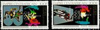 Centralafrika - YT PA204-05 - Postfrisk