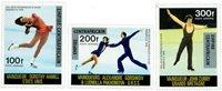 République Centre Afrique - YT PA175-77 - Neuf