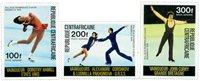 République Centre Afrique - YT PA150-52 - Neuf