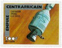 République Centre Afrique - YT PA164 - Neuf