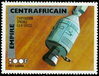 Centralafrika - YT PA164 - Postfrisk