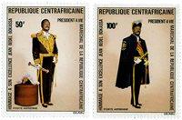 République Centre Afrique - YT PA132-33 - Neuf