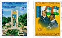 République Centre Afrique - YT PA138-39 - Neuf