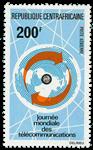 République Centre Afrique - YT PA116 - Neuf