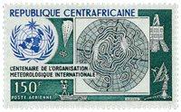 République Centre Afrique - YT PA121 - Neuf