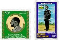 République Centre Afrique - YT PA122-23 - Neuf