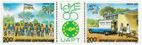 République Centrafricaine - YT 671A - Neuf