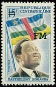 République Centre Afrique - YT M1 - Neuf