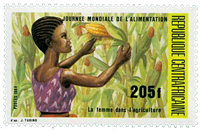 République Centrafricaine - YT 649 - Neuf