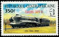 République Centrafricaine - YT 656 - Neuf