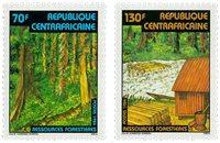 République Centrafricaine - YT 634-35 - Neuf