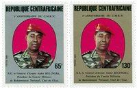 République Centrafricaine - YT 571-72 - Neuf