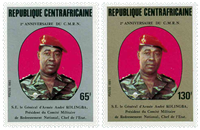 Central African Republic - YT 571-72 - Mint