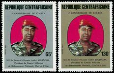 Centralafrika - YT 571-72 - Postfrisk