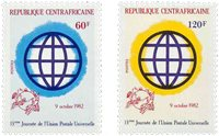 République Centrafricaine - YT 534-35 - Neuf