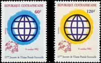 Centralafrika - YT 534-35 - Postfrisk