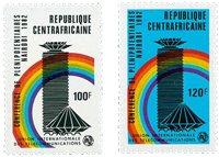 République Centrafricaine - YT 536-37 - Neuf