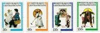 République Centrafricaine - YT 499-502 - Neuf