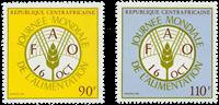 République Centrafricaine - YT 466-67 - Neuf