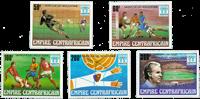Centralafrika - YT 368-72 - Postfrisk