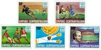 République Centrafricaine - YT 315-19 - Neuf