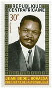 Central Africa - YT 132 - Mint