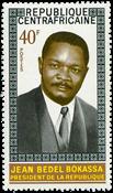 République Centrafricaine - YT 133 - Neuf