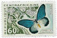 République Centre Afrique - YT 34 - Neuf