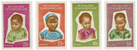 Central African Republic - YT 37-40 - Mint