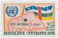 République Centre Afrique - YT 17 - Neuf