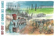 Frankrig - Første Verdenskrig Slaget ved Chemin des Dames 1917 - Postfrisk miniark