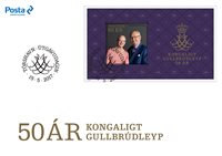 Faroe Islands - Royal Golden Wedding anniversary - First Day Cover with s/s
