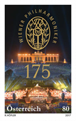 Austria - 175 years Vienna Philharmonic - Mint stamp