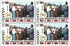 Rwanda 1987. 25 året for uafhængighed - Postfrisk 4-blok