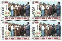 Rwanda 1987 - 25 ans d'indépendance - Bloc de 4 neuf