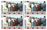 Rwanda 1987 - 25 years of independence - Bloc of 4  mint