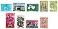 Algeriet - Årgang 1971 postfrisk, ukomplet