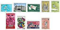 Algérie - Année 1971 neuve incomplète
