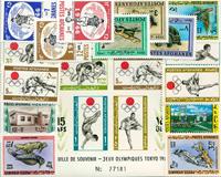 Afghanistan - Mint duplicate lot
