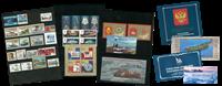 Rusland 2016 - Postfrisk - 2. del - 3. kvartal - med abonnement - Flot kvartalsårgang med abonnement. Katalogværdi ca. 2700 kr