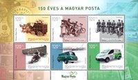 Hongrie - Les 150 ans de la poste - Bloc-feuillet