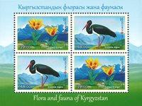 Kirghizistan - Cigogne noire et tulipe - Bloc-feuillet neuf