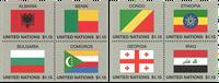United Nations - Flag series - Mint set 8v