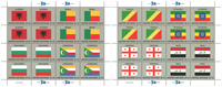 United Nations - Flag series'17 sheets * - Mint stamp