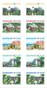 Danmark - Sommerhuse - Postfrisk hæfte