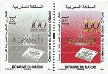 Maroc - Centenaire des registres officiels - Série neuve