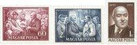 Hongrie - Timbres neufs - AFA 1195-97
