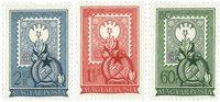 Hongrie - Timbres neufs - AFA 1179-81